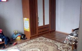1-комнатный дом, 40 м², 1 сот., Баянаульская — Гастелло за 9.5 млн ₸ в Алматы, Жетысуский р-н