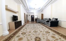 2-комнатная квартира, 90 м², 7 этаж посуточно, Баянауыл 1 за 10 000 〒 в Нур-Султане (Астана), р-н Байконур