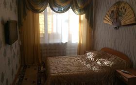 1-комнатная квартира, 33 м², 1/5 этаж посуточно, Беркимбаева 101 — Сатпаева за 4 000 〒 в Экибастузе