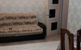 4-комнатная квартира, 61.6 м², 5/5 эт., Пр.Евразия за 16 млн ₸ в Уральске