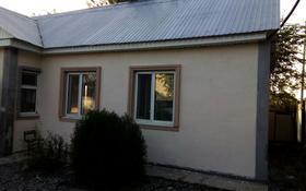 2-комнатный дом, 60 м², 8.03 сот., Актюбрентген-16 96 — Кайдауыл Батыра за 9 млн ₸ в Актобе