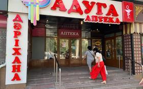 Офис площадью 114 м², Толе Би 144/1 за 1.5 млн 〒 в Алматы, Алмалинский р-н