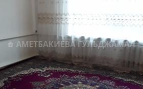 5-комнатный дом, 80 м², 10 сот., мкр Достык за 38 млн ₸ в Алматы, Ауэзовский р-н