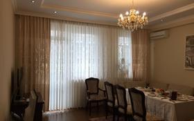 3-комнатная квартира, 84 м², 2/20 этаж, Калдаякова — Нажимеденова за 28 млн 〒 в Нур-Султане (Астана), Алматы р-н