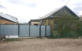 5-комнатный дом, 77.5 м², 4.2 сот., Байсеитовой 5 за 4.5 млн ₸ в Актобе, Старый город