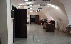 Здание, Гоголя 12 — Барибаева площадью 692.4 м² за 6 000 ₸ в Алматы, Медеуский р-н