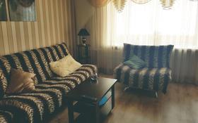 1-комнатная квартира, 40 м², 3/9 этаж посуточно, Республики 4 — Муканова за 6 000 〒 в Караганде, Казыбек би р-н