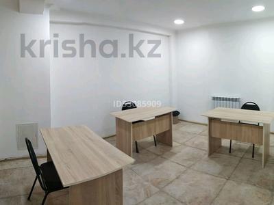 Офис площадью 176 м², Кабанбай батыра 58А — Улы дала за 700 000 〒 в Нур-Султане (Астана), Есиль р-н — фото 11