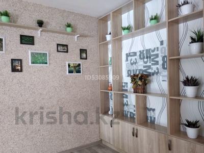 Офис площадью 176 м², Кабанбай батыра 58А — Улы дала за 700 000 〒 в Нур-Султане (Астана), Есиль р-н — фото 13