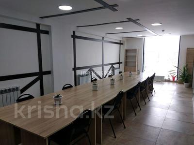Офис площадью 176 м², Кабанбай батыра 58А — Улы дала за 700 000 〒 в Нур-Султане (Астана), Есиль р-н — фото 18
