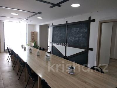 Офис площадью 176 м², Кабанбай батыра 58А — Улы дала за 700 000 〒 в Нур-Султане (Астана), Есиль р-н — фото 19