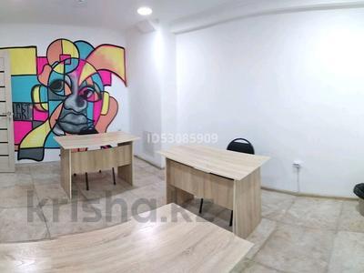 Офис площадью 176 м², Кабанбай батыра 58А — Улы дала за 700 000 〒 в Нур-Султане (Астана), Есиль р-н — фото 7