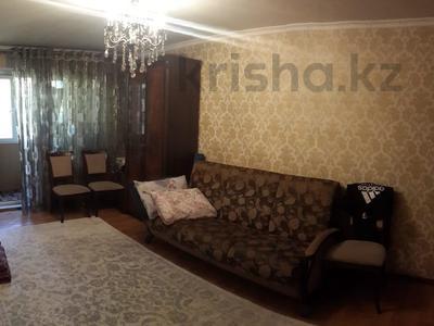 3-комнатная квартира, 59 м², 3/5 этаж, мкр Тастак-2, Толе би — Тлендиева за 20.7 млн 〒 в Алматы, Алмалинский р-н