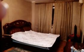1-комнатная квартира, 38 м², 4/5 этаж помесячно, мкр Мамыр-1 11 — Шаляпина-Б.Момышулы за 120 000 〒 в Алматы, Ауэзовский р-н