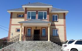 8-комнатный дом, 470 м², 10 сот., улица Жылысай 31 за 80 млн ₸ в Талдыкоргане