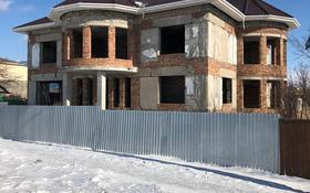 7-комнатный дом, 535 м², 16 сот., Алаш(пролетарская) 55 за 35 млн ₸ в Щучинске