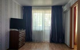 2-комнатная квартира, 46 м², 2/4 эт. помесячно, Скаткова 120 за 70 000 ₸ в