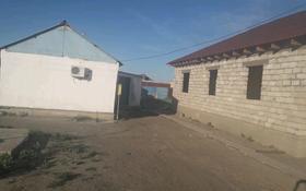 4-комнатный дом, 10 м², 8 сот., Микрорайон Жулдыз 22 за 10.5 млн ₸ в Атырау