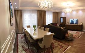 2-комнатная квартира, 100 м², 5/7 этаж помесячно, мкр Мирас — Аскарова Асанбая за 420 000 〒 в Алматы, Бостандыкский р-н