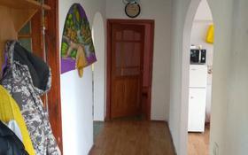 4-комнатный дом помесячно, 68 м², 8 сот., Микрорайон Шанырак-2 за 90 000 〒 в Алматы, Алатауский р-н