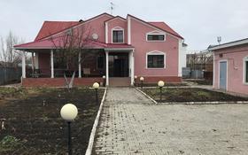 5-комнатный дом, 334 м², 12 сот., Г.Жубановой 20Б за 60 млн ₸ в Актобе, Новый город
