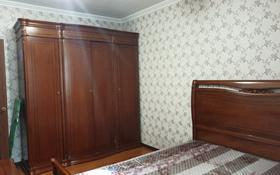 2-комнатная квартира, 65 м², 6/14 этаж, Сыганак — Сауран за 22 млн 〒 в Нур-Султане (Астана), Есиль р-н