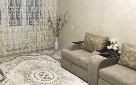 2-комнатная квартира, 45 м², 3/5 эт., Пр. Евразия 49 за 10 млн ₸ в Уральске