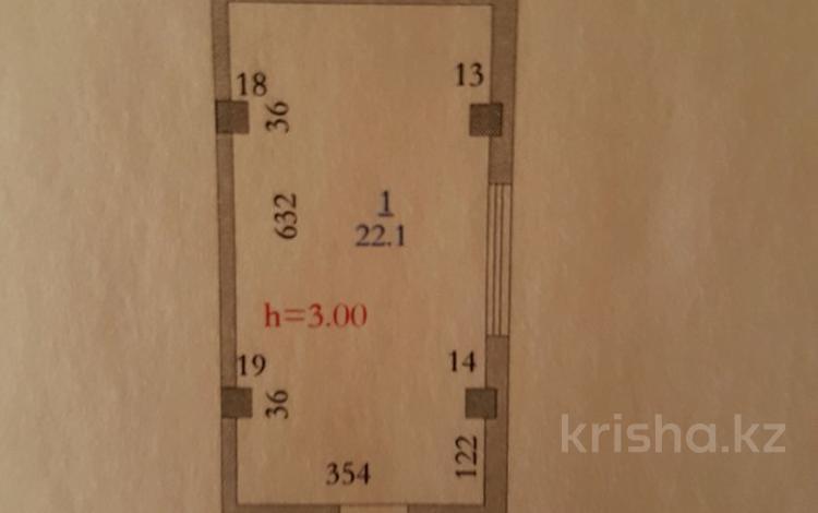 Офис площадью 21 м², Санкибай батыра 253/6 за 4 млн ₸ в Актобе