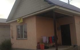 2-комнатный дом, 50 м², 8 сот., мкр Мадениет 283/18 за 15 млн ₸ в Алматы, Алатауский р-н