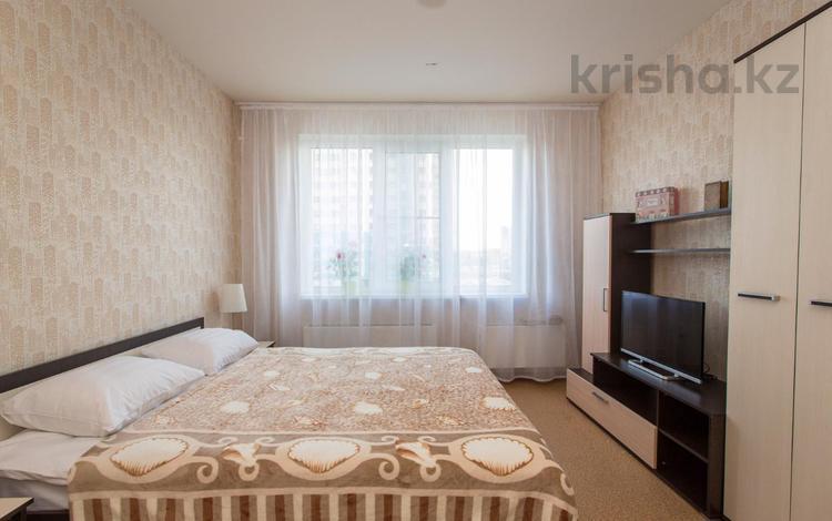1-комнатная квартира, 44 м², 3/12 эт. посуточно, мкр Коктем-1, Мкр Коктем-1 1 за 9 000 ₸ в Алматы, Бостандыкский р-н