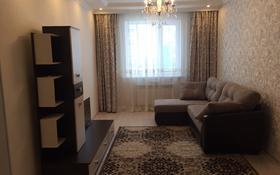 2-комнатная квартира, 60 м², 2/7 эт. поквартально, Тауельсыздык 21 — Шарль де голя за 170 000 ₸ в Нур-Султане (Астана), Есильский р-н