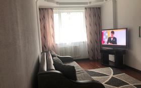 2-комнатная квартира, 60 м², 2/9 эт. поквартально, Сауран 18 за 130 000 ₸ в Нур-Султане (Астана), Есильский р-н
