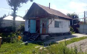 2-комнатный дом помесячно, 40 м², 6 сот., Бекбаева-Крутенко 150 — Ленинградская за 35 000 ₸ в Талгаре