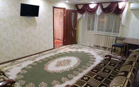 3-комнатная квартира, 50 м², 2/4 эт. посуточно, Майлина 41 — АльФараби за 8 000 ₸ в Костанае