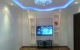 2-комнатная квартира, 42 м², 1/5 эт., Комсомольский 29 — 13-й микрорайон за 4.2 млн ₸ в Рудном