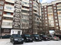 5-комнатная квартира, 120 м², 2/10 этаж