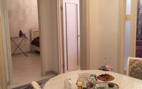 2-комнатная квартира, 55.3 м², 6/6 этаж, Калдаякова 2 за 26 млн 〒 в Нур-Султане (Астана), Алматинский р-н