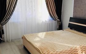 1-комнатная квартира, 47 м², 2 эт. посуточно, Ержанова 43 — Войнов за 7 000 ₸ в Караганде, Казыбек би р-н