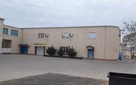 Здание площадью 1000 м², 28А мкр, 28А мкр 21 за 200 млн ₸ в Актау, 28А мкр