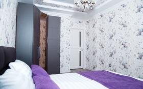 2-комнатная квартира, 65 м², 13/22 эт. посуточно, Мангилик Ел 54 за 12 000 ₸ в Нур-Султане (Астана), Есильский р-н