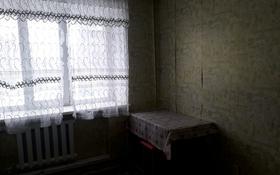 2-комнатная квартира, 36.4 м², 2/5 эт., Жамакаева 219 219 за 4.3 млн ₸ в Семее