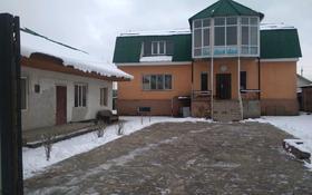 5-комнатный дом, 340 м², 9 сот., мкр Кайрат, Туркестан 77 за 40 млн 〒 в Алматы, Турксибский р-н