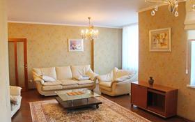 5-комнатная квартира, 160 м² помесячно, проспект Достык — Казыбек Би за 600 000 〒 в Алматы, Медеуский р-н