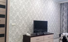 1-комнатная квартира, 32 м², 1/5 эт. помесячно, Интернациональная 75 за 100 000 ₸ в Петропавловске