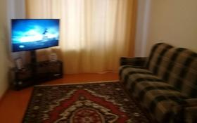 3-комнатная квартира, 74 м², 3/3 эт., Пос Достык 24 — Кв12 за 5 млн ₸ в Уральске