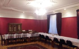 9-комнатный дом посуточно, 400 м², Короленко 144/2 — Естая за 60 000 ₸ в Павлодаре