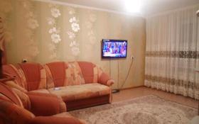 1-комнатная квартира, 36 м², 10/10 этаж, Казбек би 36 за 8.5 млн 〒 в Усть-Каменогорске