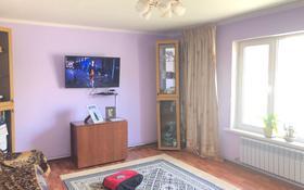 3-комнатный дом, 60 м², 8 сот., Мкр.Арман 3 за 18 млн ₸ в Талгаре