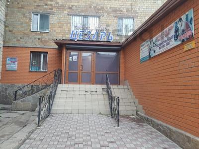 Помещение площадью 450 м², Сортировка за 100 млн 〒 в Караганде, Октябрьский р-н — фото 3
