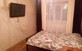 1-комнатная квартира, 36 м², 2/6 этаж посуточно, Абая 93 — Горького за 6 000 〒 в Кокшетау